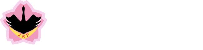 jsp-logo-inverse